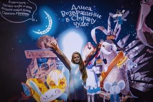 """В Москве открылся новый Мультимедийный парк развлечений """"Алиса. Возвращение в Страну чудес"""""""