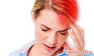 Причины мигрени, ее диагностика и лечение