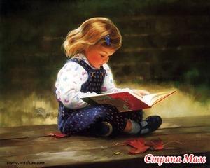 Читаем с 4-летнего возраста, или не пора ли выбросить Буквари и Азбуки? (опыт успешного обучения чтению)