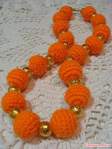 Золотой апельсин