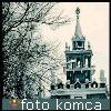 Мамы Комсомольска-на-Амуре