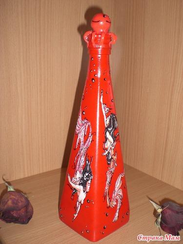 бутылка красное море