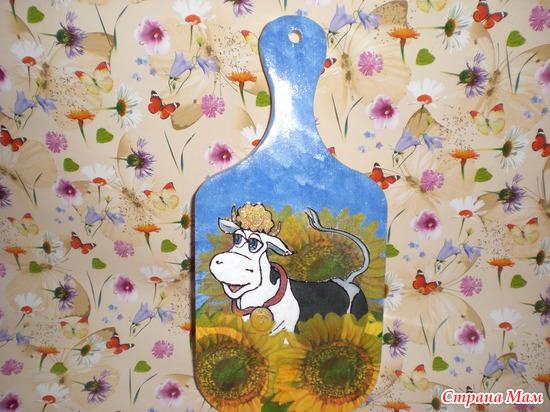 Доска с коровой