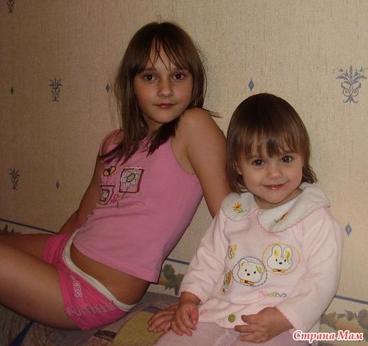 В фото трусах сестры