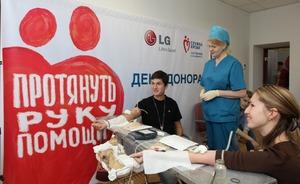 LG Electronics расширяет географию участия в донорском движении