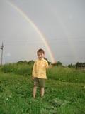 Радужный малыш!