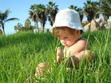 В траве сидел........человечек)))))