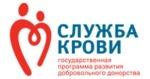 Поддержка донорских инициатив на Всероссийском молодежном форуме «Селигер-2010» компанией LG Electronics