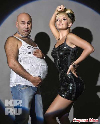 При беременнести можна занятся сексом