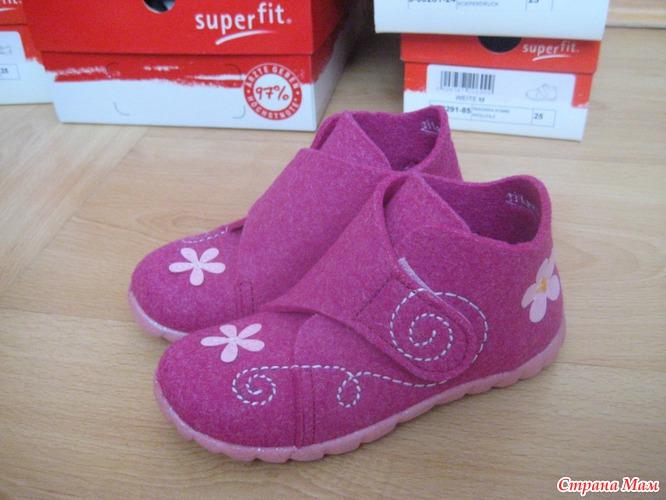 1120cb1df Сменная обувь в школе - Страна Мам