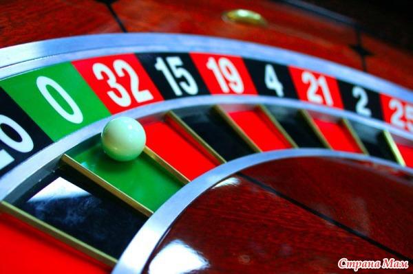 Казино это музыка спа отеля казино