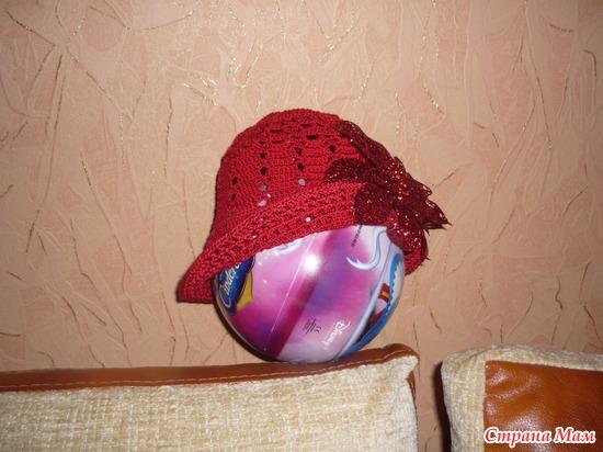 Шляпка для Красной Шапочки
