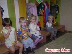 """Центр детского развития """"Ступеньки"""""""