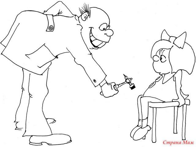 Шаров, прикольные картинки невролога