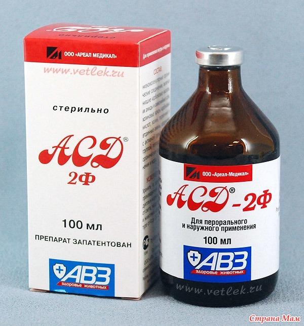 АСД фракция 2 эффективное лечение псориаза