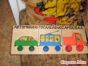 Интересные игрушки из подручных материалов