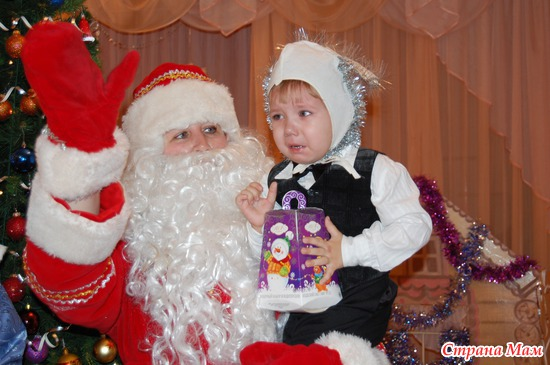 Боюсь я тебя Дед Мороз ((