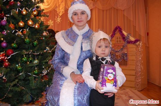 Арсений со снегуркой ))