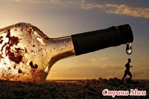 Влияние алкоголя на нашу жизнь.
