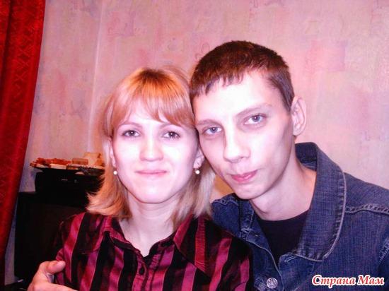 мой брат с супругой