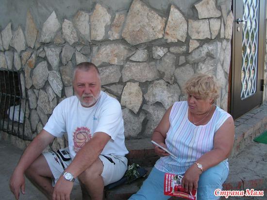 мои любимые папа и мама