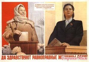 Отрывок из книги по домоводству, изданной в 60-х годах в СССР.