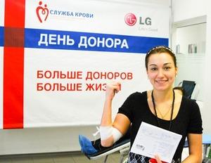 Компания LG Electronics - партнер государственной программы развития добровольного донорства в России