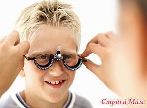 Как сохранить зрение современных детей