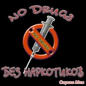 Разговор о наркотиках с точки зрения Уголовного Кодекса РФ.