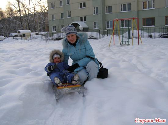 Гуляю с мамой