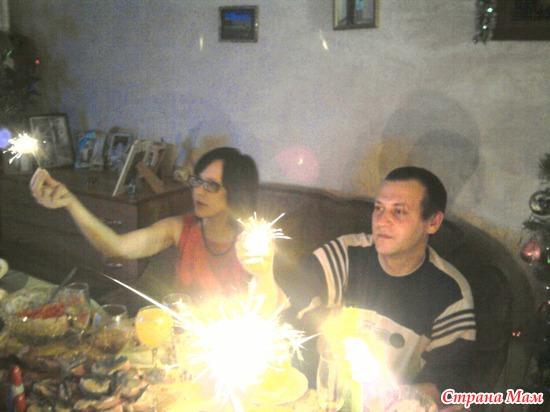 встречаем новый 2010