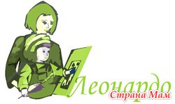 Частная художественная школа www.leonardo-school.ru для детей от 3 лет