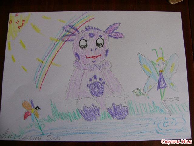 Ангелина 5 лет       Лунтик и его друзья