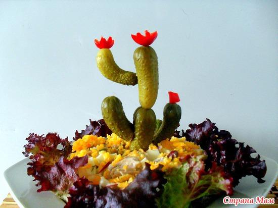 """салат """"Цветущий кактус"""""""