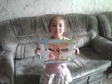 Алина 6 лет