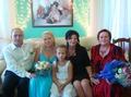 в ЗАГСе (муж, я, Варварка, свекровь Бранка и моя мама Тамара)
