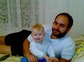муж и доча