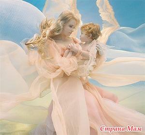 Стих. Мама- Ангел.