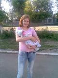 Мы с Андрюшей на прогулке =)