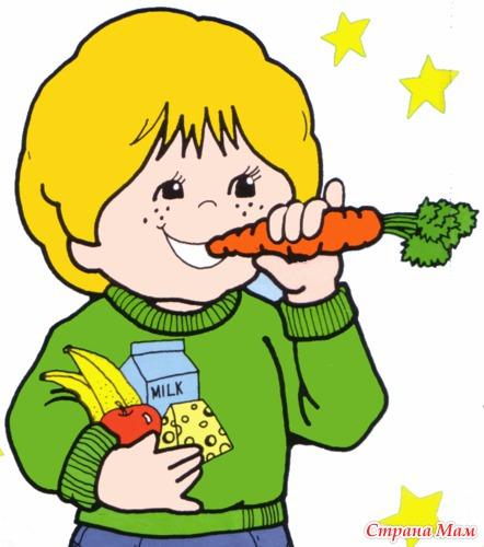 Дети за здоровое питание 37