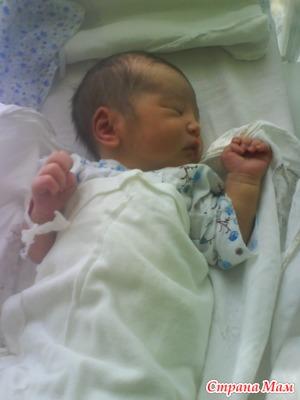 Рождение маленького чуда