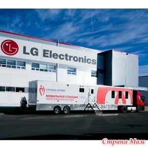 Награждение LG Electronics за вклад в развитие донорского движения