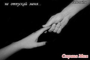 Рассказ о любви