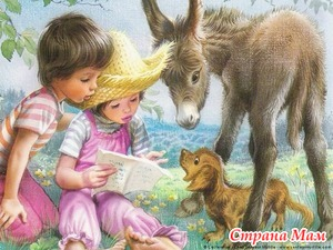 А вы хотите быстро научить ребенка читать?
