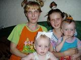 Безумная семейка)))))))