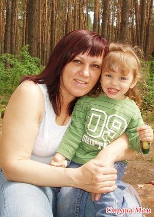 Старородящие мамы или как меня усовершенствовал собственный ребенок