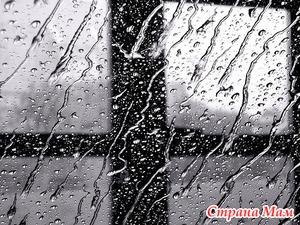 Чем занять ребенка в серые, дождливые дни?!