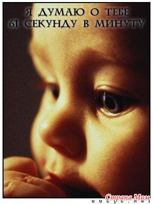 Аборт - грех или безысходность?
