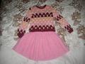 Пуловер и юбка