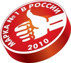 Викторина: Что ты знаешь о «Марке №1 в России»?